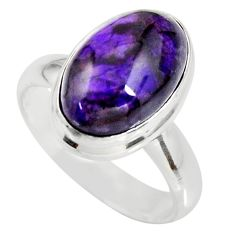 6.02cts natural purple sugilite 925 sterling silver solitaire ring size 7 r34383