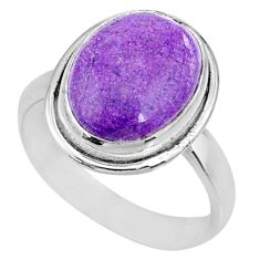 6.70cts natural purpurite stichtite 925 silver solitaire ring size 8.5 r73362