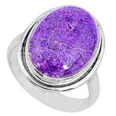 10.31cts natural purpurite stichtite 925 silver solitaire ring size 6.5 r73363