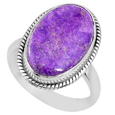 10.02cts natural purpurite stichtite 925 silver solitaire ring size 8.5 r73365