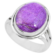 6.84cts natural purpurite stichtite 925 silver solitaire ring size 8.5 r73367