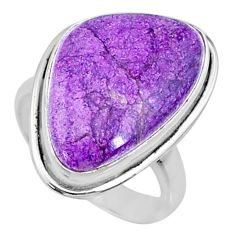 13.15cts natural purpurite stichtite 925 silver solitaire ring size 6.5 r73372