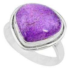 10.71cts natural purpurite stichtite 925 silver solitaire ring size 7.5 r73379