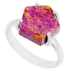 4.50cts natural purpurite stichtite 925 silver solitaire ring size 6 r81889