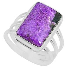 9.98cts natural purpurite stichtite 925 silver solitaire ring size 8 r73380