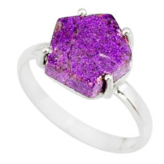 4.86cts natural purpurite stichtite 925 silver solitaire ring size 8 r81890