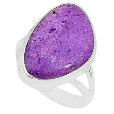 12.20cts natural purpurite stichtite 925 silver solitaire ring size 8 r95592