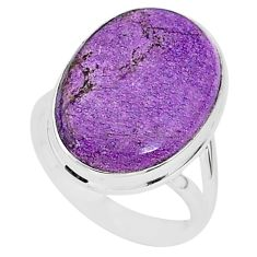 12.70cts natural purpurite stichtite 925 silver solitaire ring size 8 r95595
