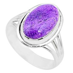 6.36cts natural purpurite stichtite 925 silver solitaire ring size 9 r73369