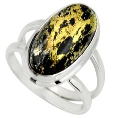 5.97cts natural pyrite in magnetite 925 silver solitaire ring size 6.5 r27229
