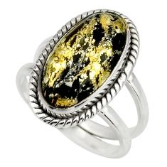 6.32cts natural pyrite in magnetite 925 silver solitaire ring size 7.5 r27238