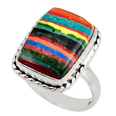 10.02cts natural rainbow calsilica 925 silver solitaire ring size 7.5 d47463