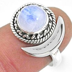 2.81cts natural rainbow moonstone 925 silver moon ring size 7 r89755