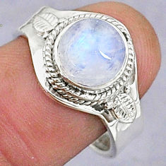 2.90cts natural rainbow moonstone 925 silver adjustable ring size 8 t8593