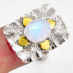 4.33cts natural rainbow moonstone 925 silver gold solitaire ring size 7.5 d46238