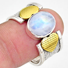 4.71cts natural rainbow moonstone 925 silver gold solitaire ring size 7.5 d46335