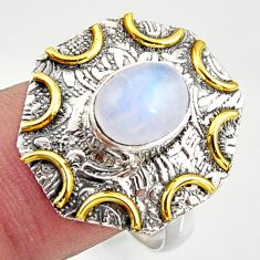 3.39cts natural rainbow moonstone 925 silver gold solitaire ring size 9.5 r37280