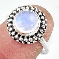 3.06cts natural rainbow moonstone 925 silver solitaire ring size 7.5 r41460