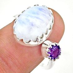 6.83cts natural rainbow moonstone amethyst silver adjustable ring size 8 t43518