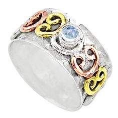 0.52cts natural rainbow moonstone silver two tone spinner ring size 10.5 t12658