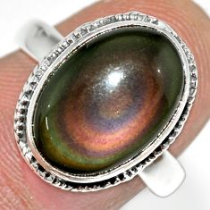 6.58cts natural rainbow obsidian eye 925 silver solitaire ring size 6.5 r21211