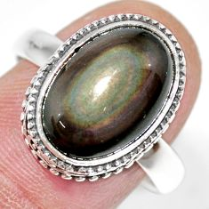 6.62cts natural rainbow obsidian eye 925 silver solitaire ring size 8.5 r21214