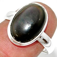 6.09cts natural rainbow obsidian eye 925 silver solitaire ring size 7.5 r39389
