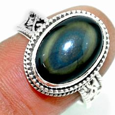 6.80cts natural rainbow obsidian eye 925 silver solitaire ring size 7.5 r53651