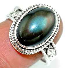 6.80cts natural rainbow obsidian eye 925 silver solitaire ring size 8.5 r53655