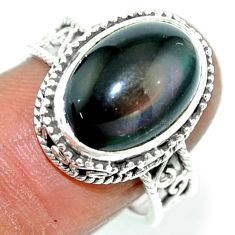 6.53cts natural rainbow obsidian eye 925 silver solitaire ring size 7.5 r53660
