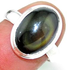 6.03cts natural rainbow obsidian eye 925 silver solitaire ring size 6.5 r53720