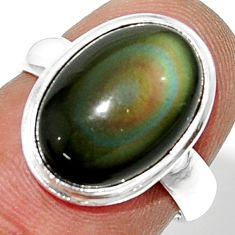 6.39cts natural rainbow obsidian eye 925 silver solitaire ring size 6 r39397