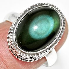 6.80cts natural rainbow obsidian eye 925 silver solitaire ring size 7 r21203