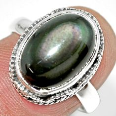 6.40cts natural rainbow obsidian eye 925 silver solitaire ring size 7 r21206