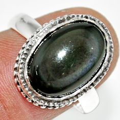 6.46cts natural rainbow obsidian eye oval silver solitaire ring size 8 r21213
