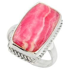 12.62cts natural rhodochrosite inca rose 925 silver solitaire ring size 7 r28027