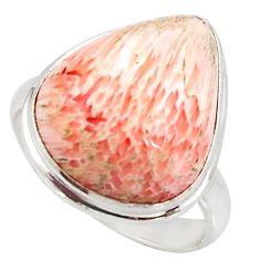 12.52cts natural scolecite high vibration crystal silver ring size 8.5 r39443