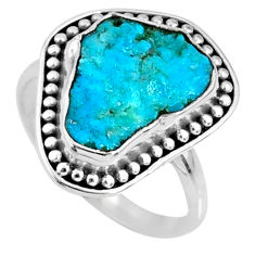 6.13cts natural sleeping beauty turquoise rough 925 silver ring size 7.5 r62349