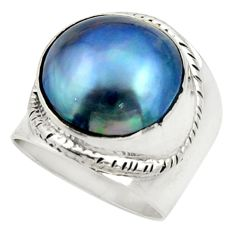 15.97cts natural titanium pearl 925 silver solitaire ring jewelry size 6.5 c9804