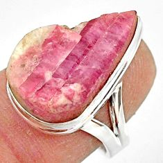 13.28cts natural tourmaline in quartz 925 silver solitaire ring size 7 r85776