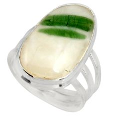 Clearance Sale- 14.12cts natural tourmaline in quartz 925 silver solitaire ring size 8 d39067