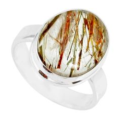 8.21cts natural tourmaline rutile 925 silver solitaire ring size 7.5 r85254
