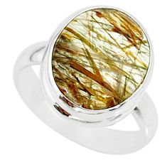 9.05cts natural tourmaline rutile 925 silver solitaire ring size 7.5 r85288