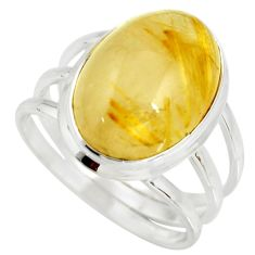13.57cts natural tourmaline rutile 925 silver solitaire ring size 11 r26229