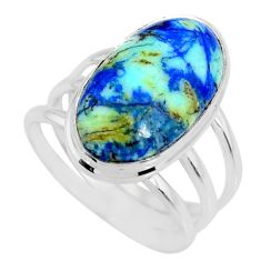 11.97cts natural turquoise azurite 925 silver solitaire ring size 8.5 r72321