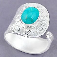 4.58cts natural turquoise tibetan 925 silver adjustable ring size 10 r90571