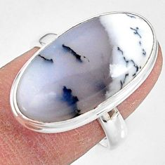 12.60cts natural white dendrite opal (merlinite) 925 silver ring size 8 r87641