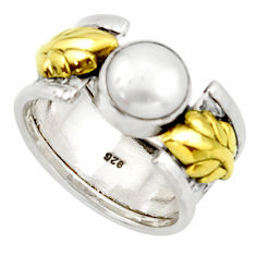 3.29cts natural white pearl 925 silver 14k gold solitaire ring size 7 d46315