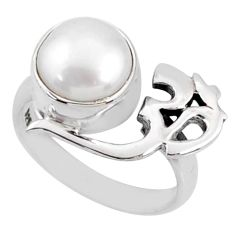 4.67cts natural white pearl 925 silver solitaire om ring size 5.5 r67413