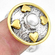 1.39cts natural white pearl 925 sterling silver 14k gold ring size 9.5 r44581